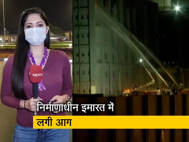 Videos : सिटी सेंटर: सीरम इंस्टीट्यूट में आग, पांच की मौत