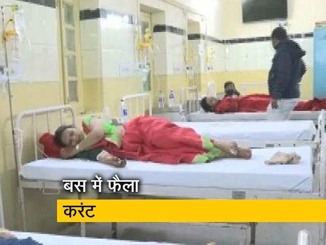 Videos : राजस्थान : बस में फैला करंट, 6 लोगों की दर्दनाक मौत