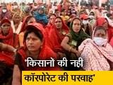 Video : मुंबई: किसान आंदोलन में भाग लेने के लिए बड़ी संख्या में महिलाएं पहुंची