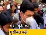 Video : धनंजय मुंडे ने फेसबुक के जरिए दी सफाई