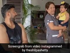 राज कुंद्रा ने गाया गाना तो यूं गुस्सा करने लगी नन्ही बेटी समिशा, शिल्पा शेट्टी ने शेयर किया Cute Video