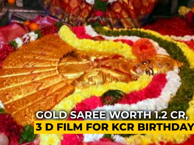 Video : KCR's Lavish Birthday Celebration With 2.5 Kg Gold Saree, 3D Film On Life