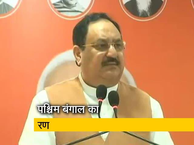 Videos : BJP का 'सोनार बांग्ला' घोषणापत्र अभियान