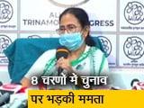 Video : देश प्रदेश: ममता बनर्जी का सवाल- BJP के कहने पर तय की गईं तारीखें?