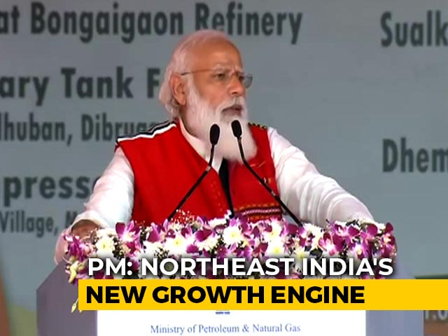 Video : PM Modi Launches Various Projects In Poll-Bound Assam