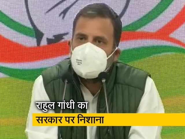 Videos : किसान पीछे नहीं हटेंगे, सरकार को हटना पड़ेगा : राहुल गांधी