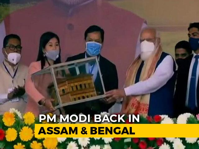 Video : PM Visits Assam, Bengal Second Time In Weeks, Set To Address Poll Rally