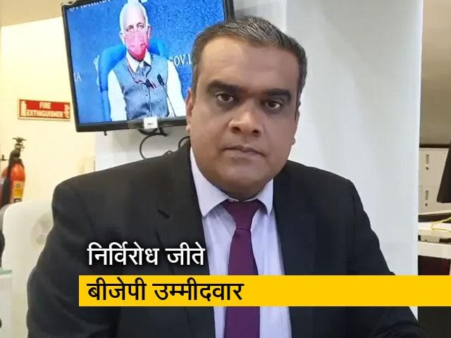Videos : राज्यसभा में शतक के करीब पहुंची BJP
