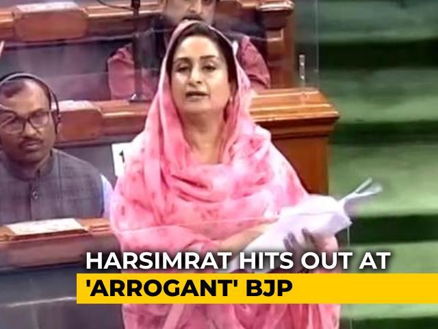 """Video : """"PM Called Farmers Parasites"""": Harsimrat Badal's Attack In Lok Sabha"""