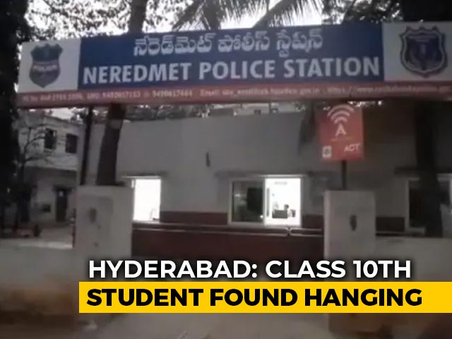 "Video : ""Humiliated"" Over Fees, Hyderabad Class 10 Student Dies By Suicide"