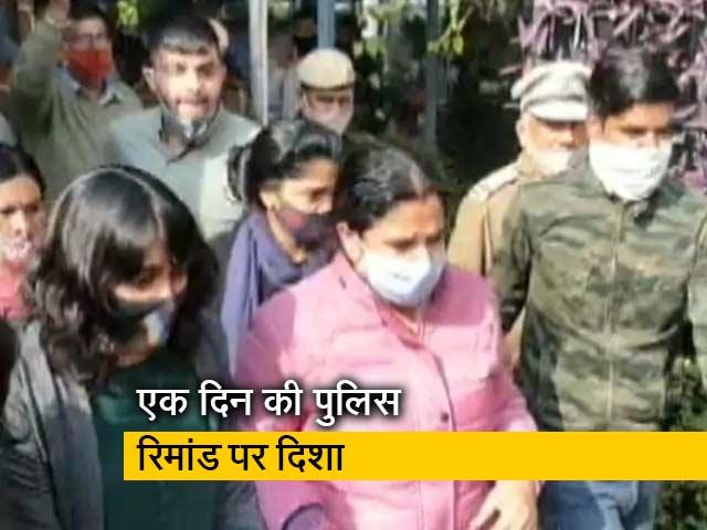 Videos : टूलकिट केस : दिशा रवि, निकिता और शांतनु से पूछताछ