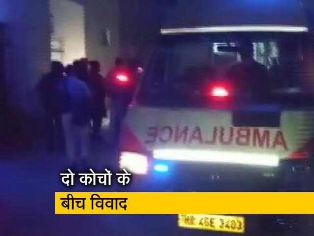 Videos : हरियाणा : रोहतक में अखाड़े में चली गोलियां, 5 की मौत