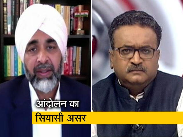 Videos : आंदोलन में सियासी दखल नहीं चाहते किसान : मनप्रीत सिंह बादल