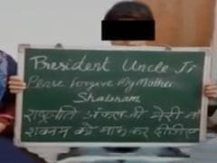12-Year-Old Son Of Death Row Convict Shabnam Ali Asks President For Mercy