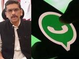 Video : Whatspp के तर्ज पर भारत सरकार ला सकती है अपना App