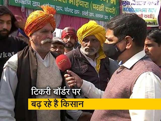Video : टिकरी बॉर्डर पर जारी है आंदोलन, कई गांवों से और किसान पहुंचे