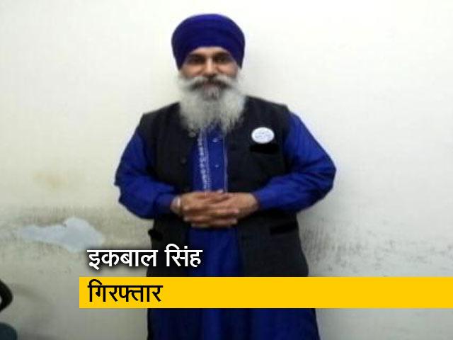 Videos : दिल्ली हिंसा मामले में एक और गिरफ्तारी
