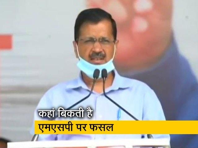 Videos : अरविंद केजरीवाल बोले, किसानों की मांगों के आगे सरकार को झुकना ही होगा