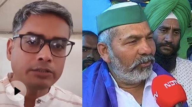 Farmers Protest: Rakesh Tikait turns his focus on Kisan Mahapanchayat instead of Ghazipur border – गाजीपुर बॉर्डर की जगह किसान महापंचायत पर फोकस कर रहे राकेश टिकैत, जानिए क्यों वीडियो – हिन्दी न्यूज़ वीडियो एनडीटीवी ख़बर