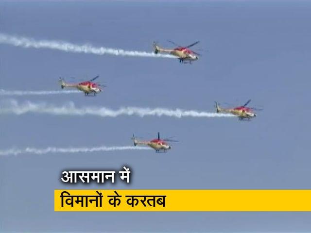 Video : बेंगलुरु में फुल ड्रेस रिहर्सल, पहली बार दिखा देश में बने विमानों, हेलिकॉप्टरों का बेड़ा