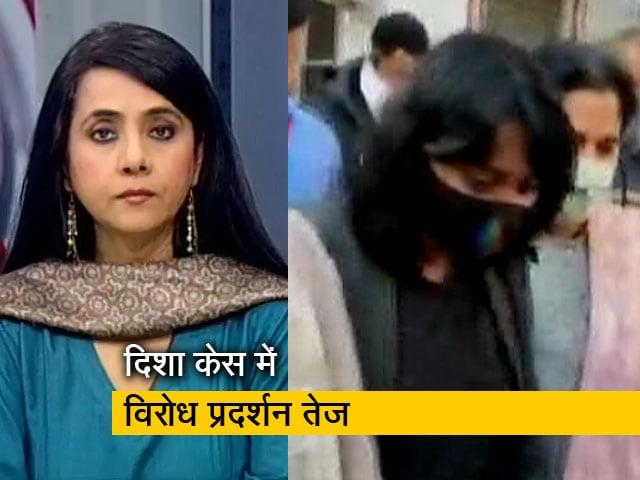 Videos : बड़ी खबर : दिल्ली पुलिस को दिशा टूल किट केस में देने होंगे अहम सवालों के जवाब