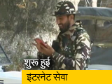 Video : बड़ी खबर: जम्मू-कश्मीर में 4G इंटरनेट बहाल