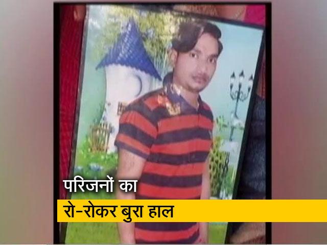 Videos : चमोली हादसे में UP के लखीमपुर के 32 लोग लापता, गांव में पसरा मातम