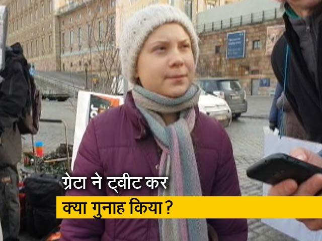 Videos : रवीश कुमार का प्राइम टाइम : ग्रेटा थनबर्ग का नाम और काम, उसकी उम्र से कहीं बड़ा