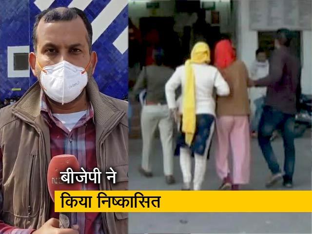 Videos : MP में युवती से गैंगरेप, BJP के मंडल अध्यक्ष समेत चारों आरोपी फरार
