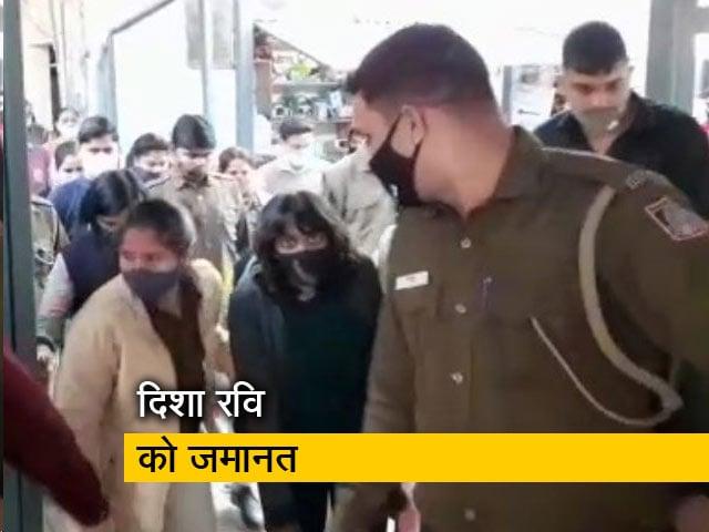 Videos : टूलकिट मामले में आरोपी दिशा रवि को जमानत