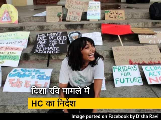 """Video : """"सनसनीखेज न बनाएं मामला"""" : दिशा रवि की अर्जी पर दिल्ली HC"""