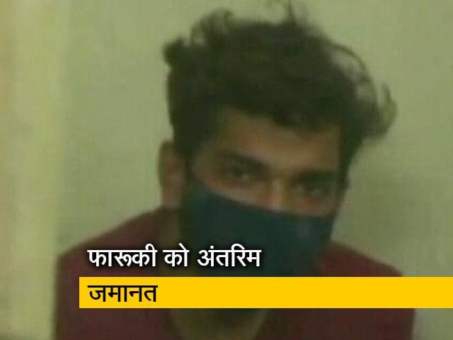 Videos : क्राइम रिपोर्ट इंडिया : मुनव्वर फारूकी को SC से अंतरिम जमानत