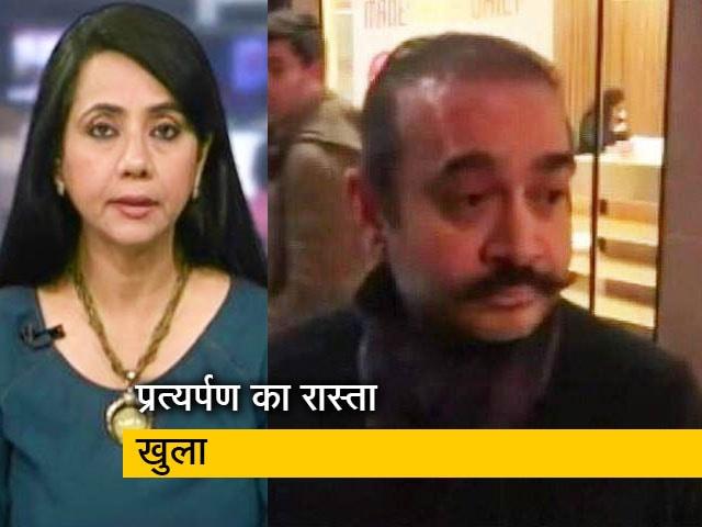 Videos : 5 की बात : नीरव मोदी के प्रत्यर्पण पर फैसला