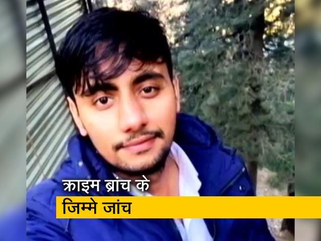 Videos : Mangolpuri Murder: दिल्ली क्राइम ब्रांच को सौंपी गई रिंकू शर्मा हत्याकांड की जांच