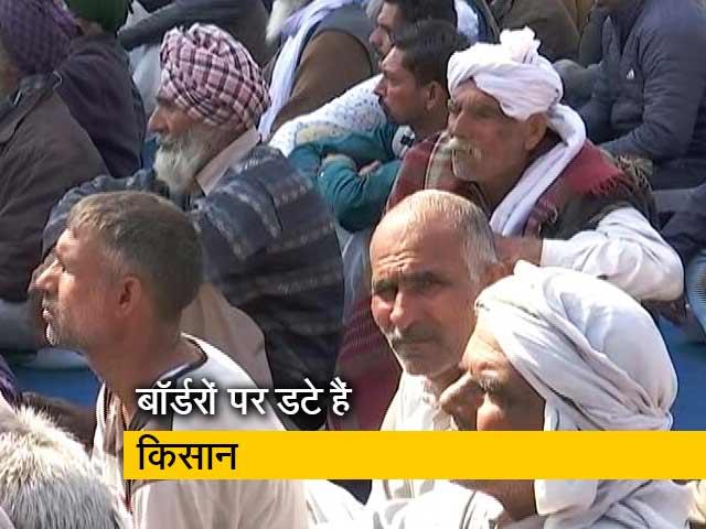 Videos : किसान आंदोलन का 74वां दिन, दिल्ली की सीमाओं पर डटे हैं अन्नदाता