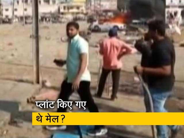 Videos : क्राइम रिपोर्ट इंडिया : अर्बन नक्सल केस में नया खुलासा