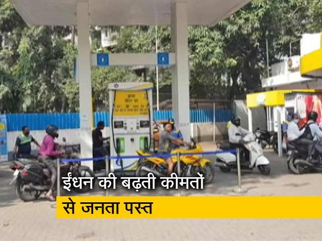 Videos : पेट्रोल ने छुड़ाया पसीना, MP में प्रीमियम पेट्रोल 100 रुपये के पार