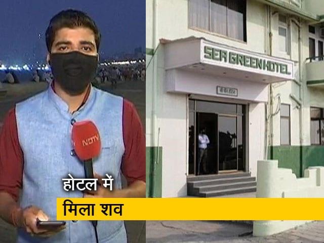 Videos : न्यूज 360: होटल में मिला सांसद का शव
