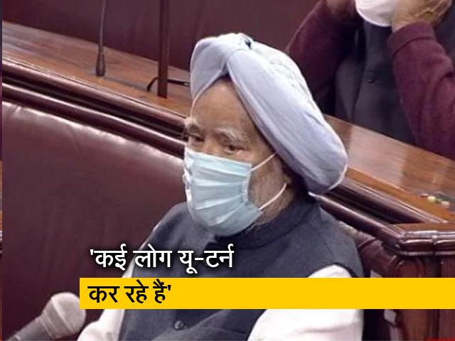 Videos : PM मोदी ने राज्यसभा में पढ़ा मनमोहन सिंह का बयान, कांग्रेस पर लगाया यू-टर्न लेने का आरोप