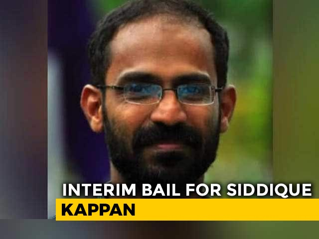 Video : Jailed Kerala Journalist Siddique Kappan Gets 5 Days' Bail To Meet Mother
