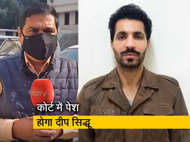 Videos : 26 जनवरी हिंसा: दीप सिद्धू को दिल्ली पुलिस की स्पेशल सेल ने किया गिरफ्तार