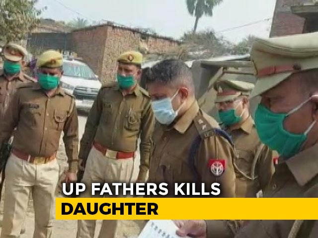 Video : UP Woman Burnt Alive By Family Over Inter-Faith Love Affair: Police