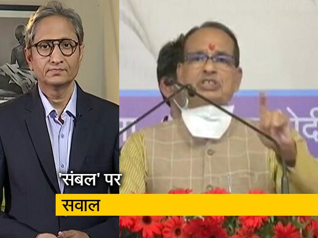 Videos : रवीश कुमार का प्राइम टाइम : संबल योजना पर उठे सवाल