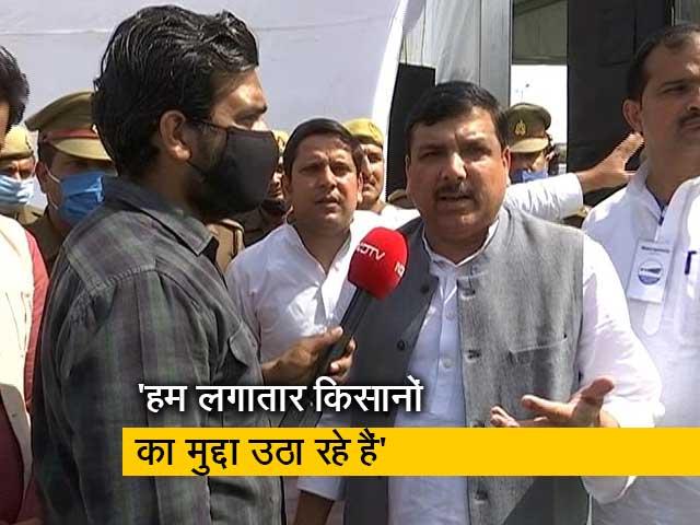 Videos : अगर BJP किसानों की सुनती तो वो 100 दिनों से धरने पर नहीं बैठते: संजय सिंह