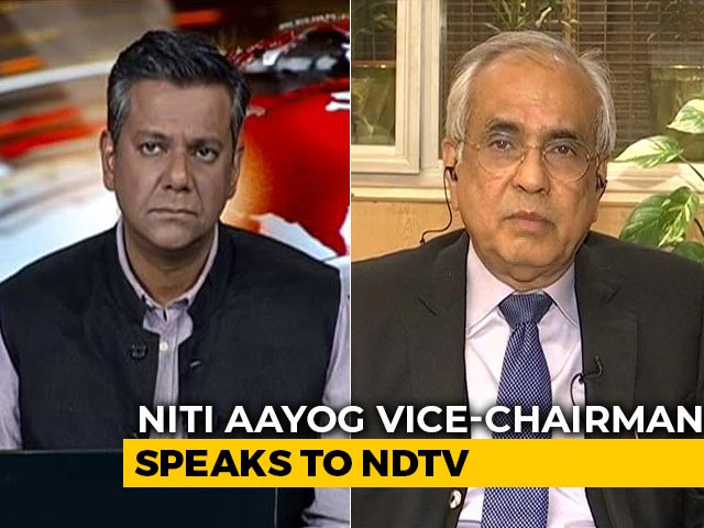 """Video : """"Corporates Suffer From Infrastructure Deficit"""": NITI Aayog Vice-Chairman"""