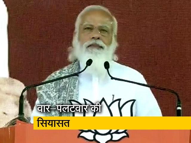Videos : देश प्रदेश: बंगाल में पीएम मोदी ने लगाया पार्टी के लिए जोर