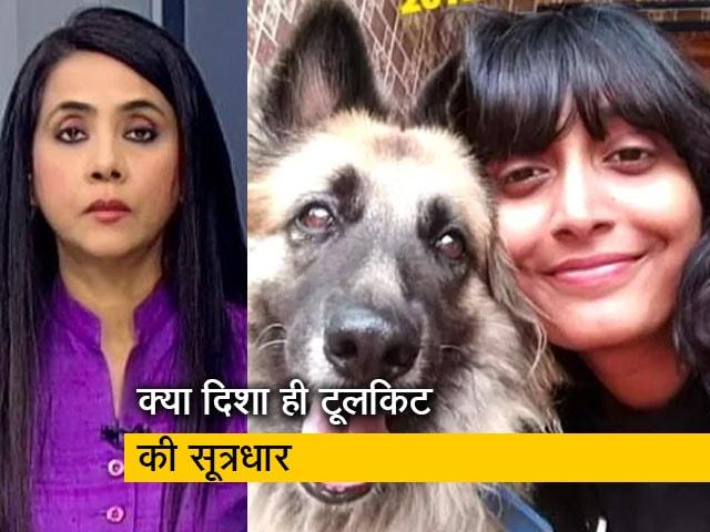 Videos : देस की बात : दिल्ली पुलिस का दावा, टूल किट बनाने और एडिट करने में दिशा की अहम भूमिका