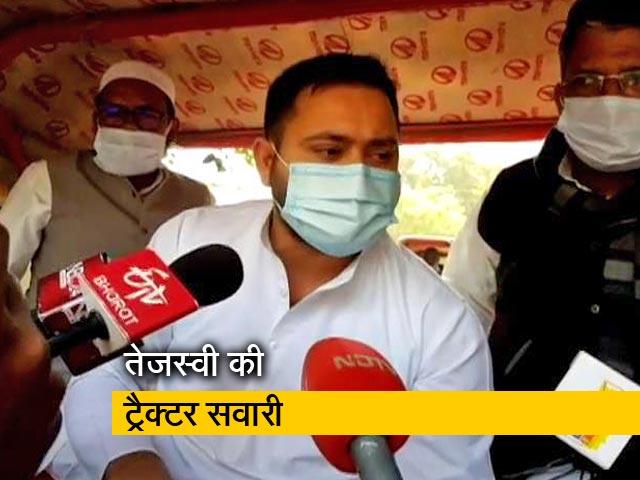 Videos : किसान आंदोलन का समर्थन, ट्रैक्टर चलाकर विधानसभा पहुंचे तेजस्वी यादव