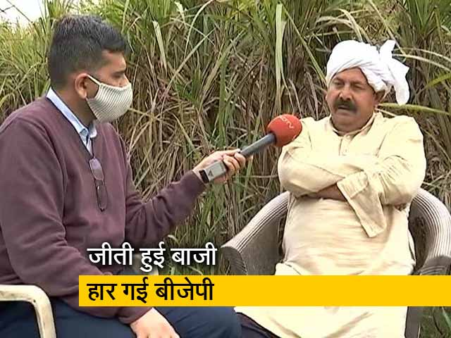 Videos : नरेश टिकैत ने कहा, मान-सम्मान की लड़ाई में पीछे नहीं हटेंगे