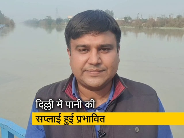 Videos : उत्तराखंड आपदा का असर दिल्ली को पानी की सप्लाई पर, गंग नहर में कीचड-गाद